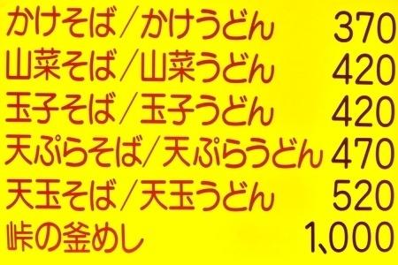15-1218-D02.JPG